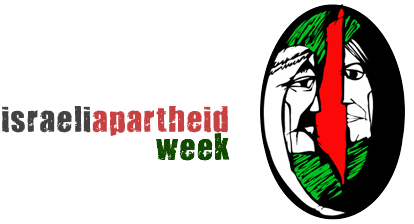 Israeli Apartheid Week 2013: Video Trailer