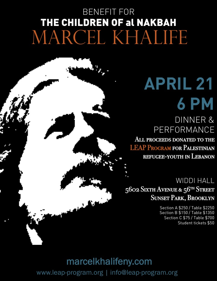 April 21: Benefit for the Children of Al-Nakbah with Marcel Khalife – NYC