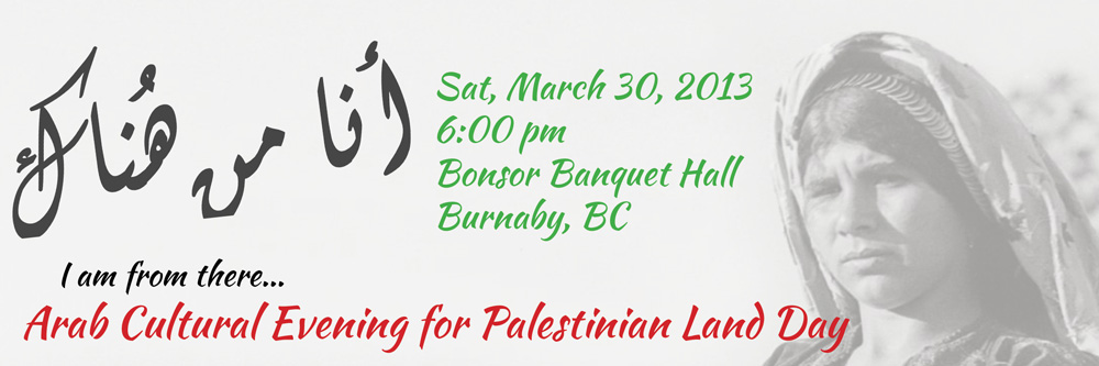 March 30: Ana Min Hunak: Arab Cultural Evening for Palestinian Land Day – Vancouver