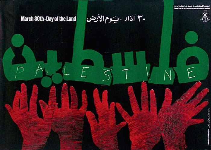 March 30 – Land Day: Palestinian Day of Struggle Against Colonization