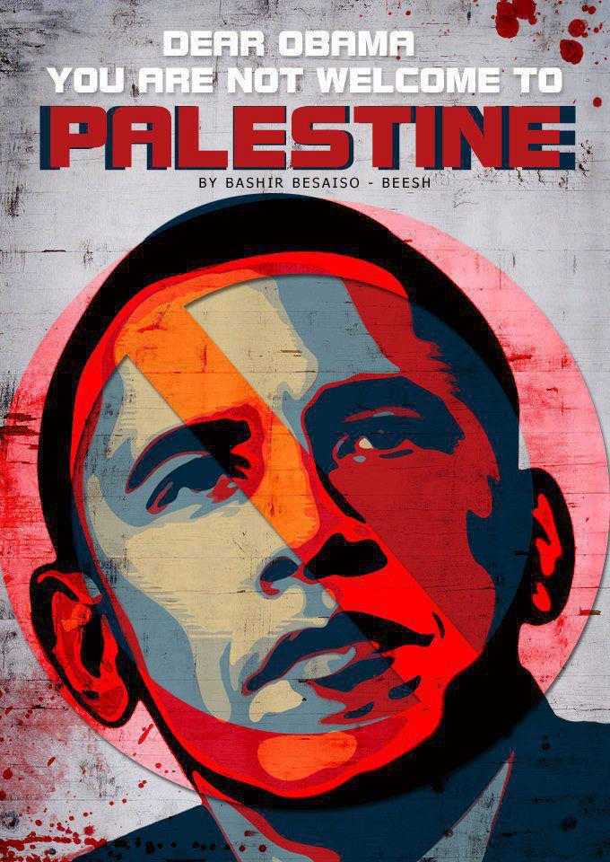 March 19 in Ramallah: Palestinians for Dignity to protest Obama visit