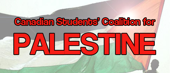 An Open Letter to the University of Manitoba Students' Union from the Canadian Students' Coalition for Palestine