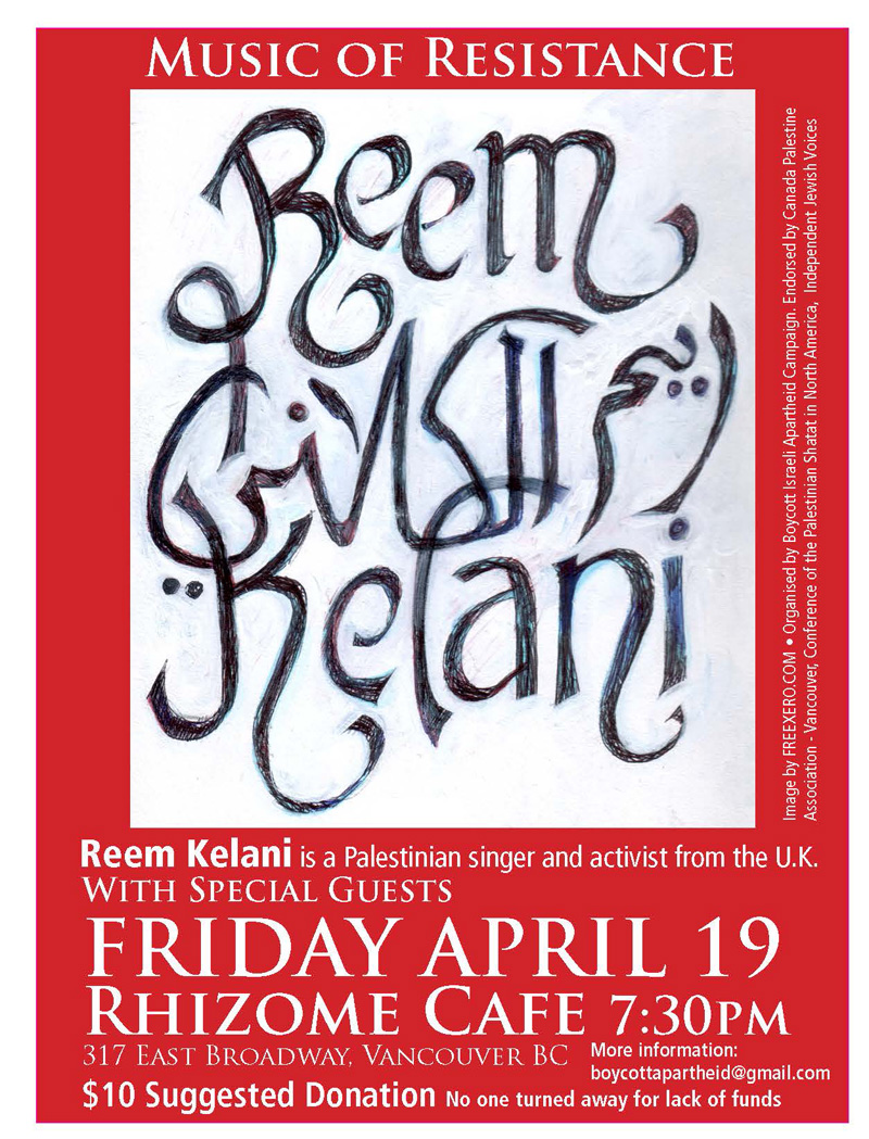 April 19: Reem Kelani: Music of Resistance for Palestinian Prisoners' Day: Vancouver