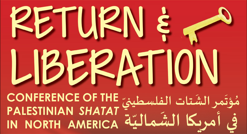 Register and Donate for the Conference of the Palestinian Shatat!