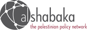 Al-Shabaka roundtable on Palestinian representation